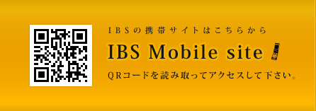 IBS Mobile site